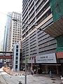 HK Tram tour view Sheung Wan 德輔道中 Des Voeux Road Central August 2018 SSG 35.jpg