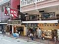 HK Tram tour view Wan Chai 軒尼詩道 Hennessy Road August 2018 SSG 01.jpg