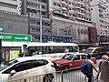 HK WAN CHAI HENNESSY ROAD 298 MALL Kwong Sang Hong Building OCTOBER 2020 SS2 heavy traffic n tram station 01.jpg