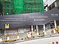 HK WC 灣仔 Wan Chai StarStreet 星街小區 永豐街 Wing Fung Street construction site Eight Star Street April 2021 SS2 05.jpg