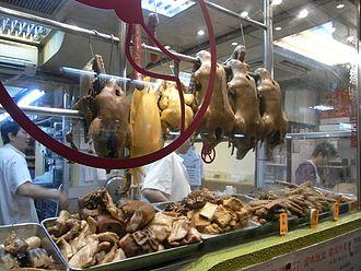 Teochew cuisine - Image: HK Wan Chai 春園街 Spring Garden Lane night Chiu Chow food shop window