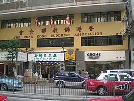 Hong Kong Buddhist Association