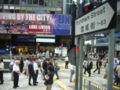 HK Wyndham Street 1.jpg