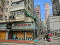 HK Yau Ma Tei Public Square Street Arthur Street 好好洋服 shop Very Good Tailor Feb-2014.JPG