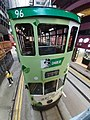 HK tram view Shek Tong Tsui to Sai Ying Pun Des Voeux Road West Sheung Wan Des Voeux Road Central September 2020 SS2 38.jpg