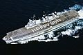 HMS Illustrious sent a birthday message to her Majesty the Queen, on her 80th Birthday. MOD 45146113.jpg