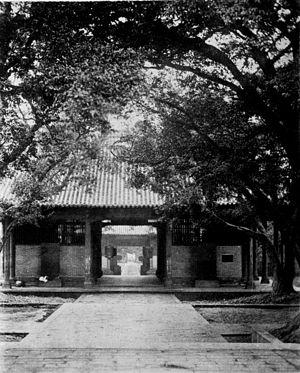 Hoi Tong Monastery - Image: HONAM TEMPLE, CANTON
