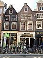 Haarlemmerstraat, Haarlemmerbuurt, Amsterdam, Noord-Holland, Nederland (48719772103).jpg