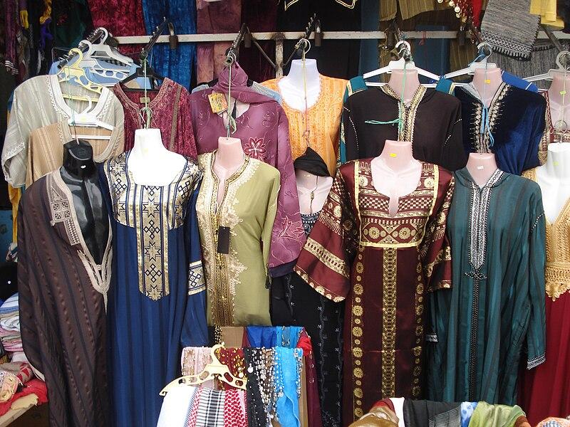 الصناعة التقليدية التونسية 800px-Habits_Kairouan