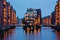 Hamburg, Speicherstadt, Wasserschloss -- 2016 -- 3237-43.jpg