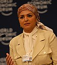 Hanadi Al Thani - World Economic Forum on the Middle East 2008.jpg