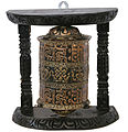 Hand made prayer wheel from Nepal.jpg