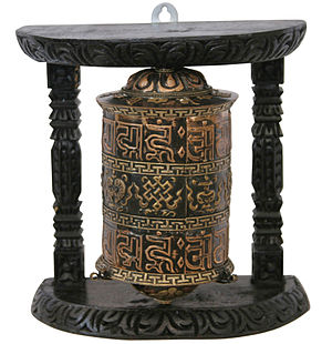 Karma - Endless knot on Nepalese temple prayer wheel