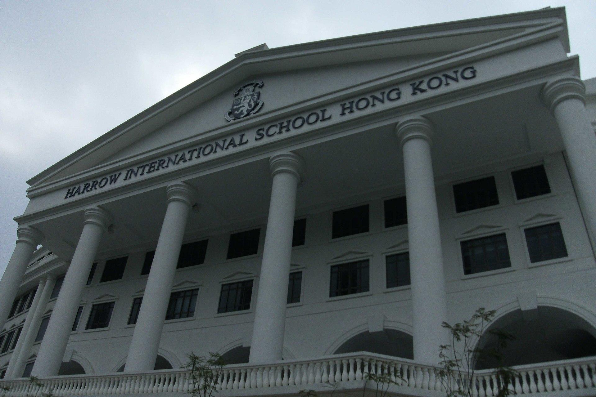 香港國際學校列表 - 維基百科,自由的百科全書