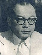 Mohammad Hatta, Indonesian nationalist and first vice president of Indonesia
