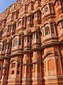 Hawal Mahal (5337170410).jpg