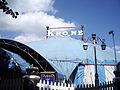 Heide Circus Krone 03.jpg