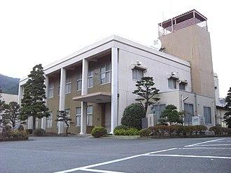 Higashichichibu, Saitama - Higashichichibu village hall