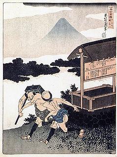 Hikyaku