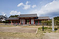 Historic site park of Mikawa Kokubunniji Temple.jpg