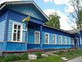 Historical Museum in Bakhmach.JPG