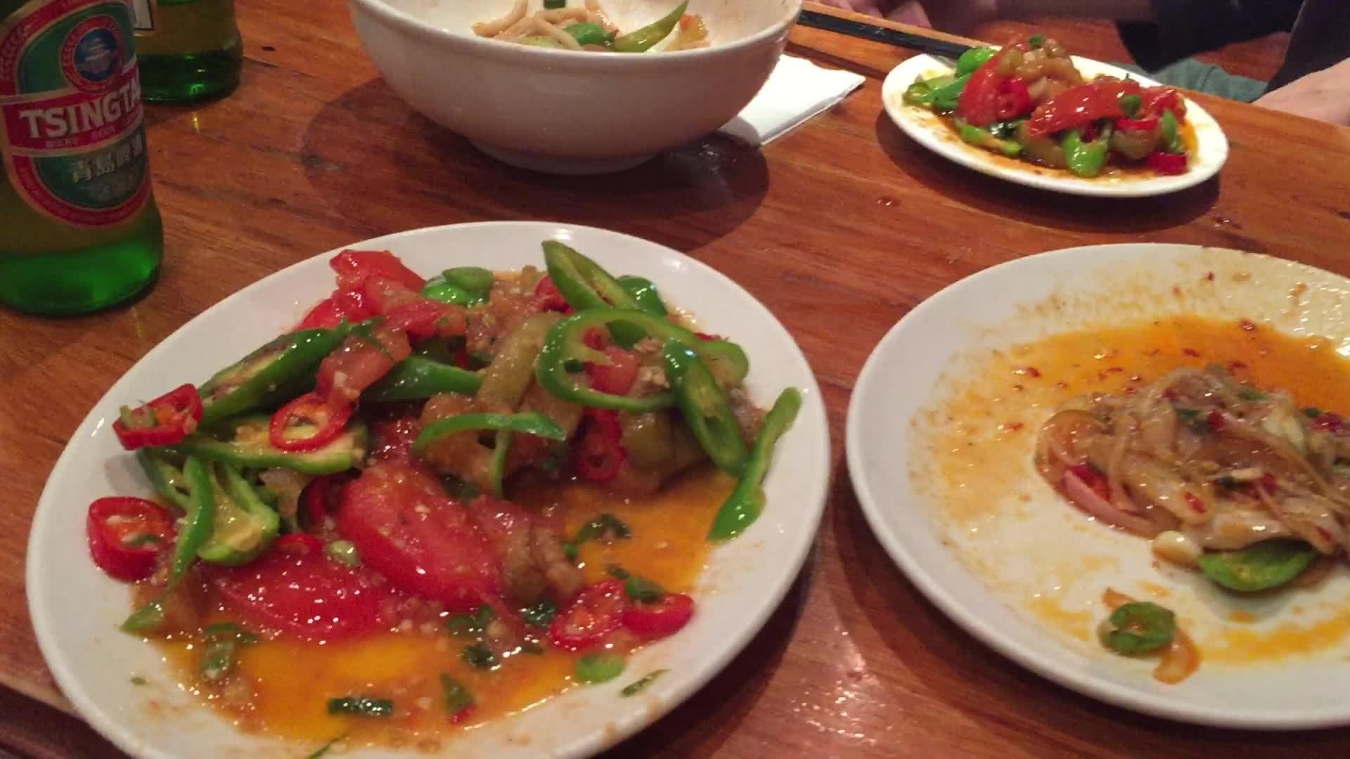 File Home Style Aubergine Xinjiang Cuisine Silk Road Restaurant