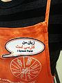 Home Depot Farsi.jpg