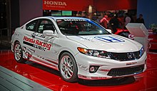Honda Accord Racing.jpg