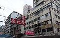 Hong Kong street (3360076191).jpg