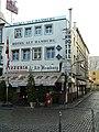 Hotel Alt Hamburg - panoramio.jpg