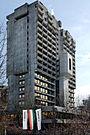 Lindner Hotel Koln Magnubtrabe