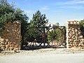 Huerta «La Posada de Don Quijote» - panoramio.jpg