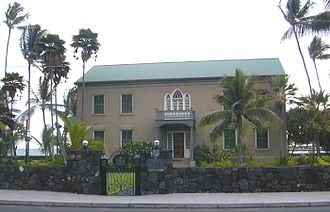 National Register of Historic Places listings in Hawaii - Huliheʻe Palace