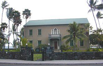Huliheʻe Palace - Image: Hulihee Kailua