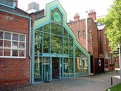 Hull and East Riding Museum - geograph.org.uk - 235231.jpg