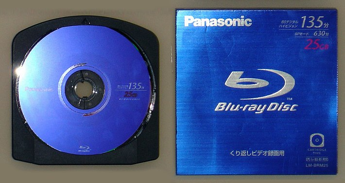 IFA 2005 Panasonic Blu-ray Disc Single Layer 25GB BD-RE (LM-BRM25) (Cartridge) (by HDTVTotalDOTcom) v2