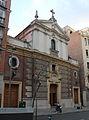 Iglesia del Santo Cristo de la Salud (Madrid) 01.jpg