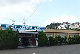 Iki Kotsu Office.jpg