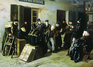 Illarion Pryanishnikov - Image: Illarion Michajlowitsch Prjanischnikow 002