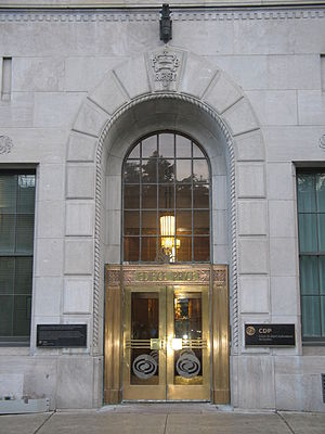 Main entrance of the Price Building, in the ol...