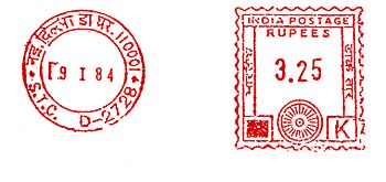 India stamp type CB8.jpg