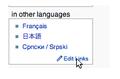 InterlanguageLinks-Sidebar-Monobook-Hover.png