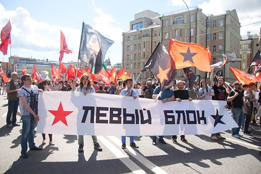 Internet freedom rally in Moscow (2017-07-23) by Dmitry Rozhkov 41.jpg