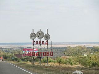 Погода в ипатово ставропольском крае на неделю