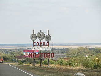 Ipatovo, Stavropol Krai - Welcome sign at the entrance to Ipatovo