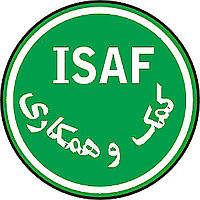 "Logo of ISAF. Pashto writing: کمک و همکاری (Komak wa Hamkari) means ""Help and Cooperation""."