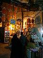 Isfahan 1220516 nevit.jpg