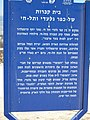 Israel National Trail part 1DSCN4278.JPG