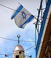 Israel flag jerusalem mosque (2376699175).jpg