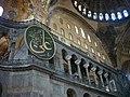"Istanbul, inside the ""St. Sophia"" - panoramio - 7777777kz.jpg"